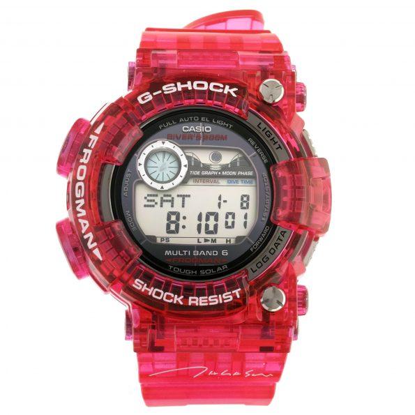 Limited Edition Takashi Murakami x Casio G-SHOCK Frogman Watch